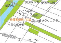 斉藤薬局 東川店