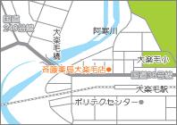 斉藤薬局 大楽毛店